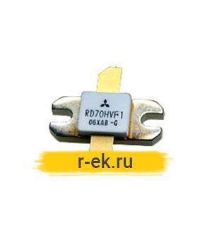 RD70HVF1-101, Si 175/520МГц 70/50W 12.5V ceramic, свч транзистор